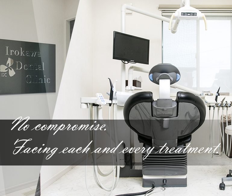 No compromise.Facing each and every treatment.